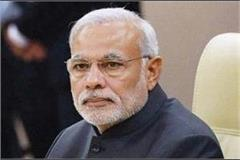prime minister narendra modi to inaugurate kgp on 27th may