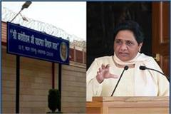 mayawati sent a letter to the yogi in relation to evacuation of the b