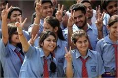 cbse 10th result 2018 2 daughters of up all india top
