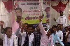 employment assistants of gram panchayat on strike in mp