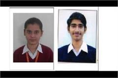 12th test results in haryana today announced