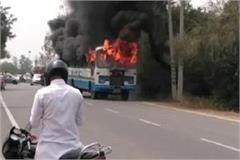fire in roadways bus