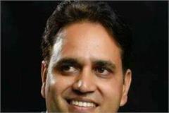 bjp media incharge has attack congress