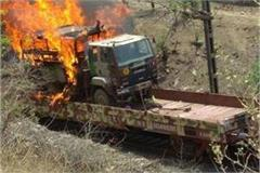 a sudden fire in the train carrying the vehicle