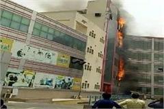 fire in gururgram ansal plaza mall
