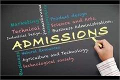 admissions to engineering courses to begin on june 5