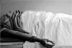 suicides of woman being tortured for dowry