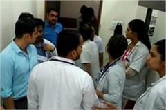 doctors on strike in my hospital in indore