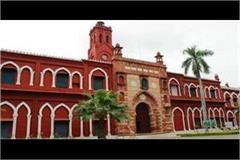strict action against those spreading violence in amu campus dm