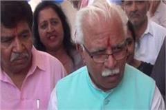 cm khattar celebrates his birth anniversary in vriddhsham and shishu niketan
