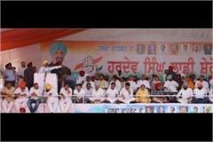 district head nilkanth babbu joins congress