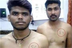 two suspended in case of sc st writing on chest during recruitment