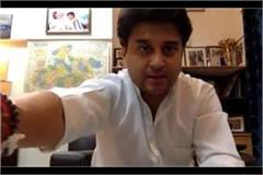 jyotiraditya scindia claims 1 lakh children did not see the first birthday
