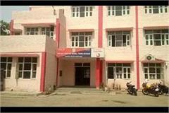 rewari audio viral case town sho rajendra kumar suspended