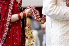 without divorcing wife married husband insisted on justice
