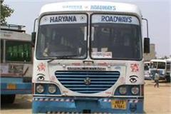 night bus service haryana department of transportation