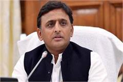 workers must be aware of their rights  akhilesh