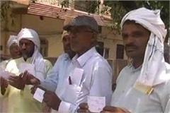 not purchased mustard after giving token 4 villages