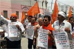 shiv sena include in amu controversy