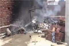 fire damage at home loss of millions