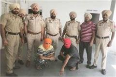 four persons arrested for consuming heroin in fortuneer car