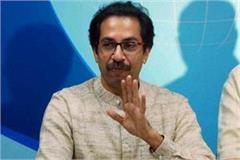 shiv sena gets rid on bjp