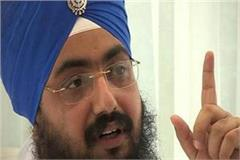 captain ordered promotion sikh religion ranjit singh dhadriya