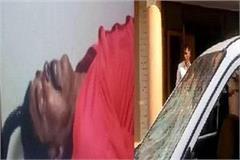 police custody death case sho suspended