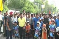 raahgiri program in haryana