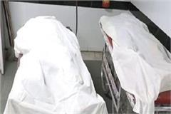 two worker death