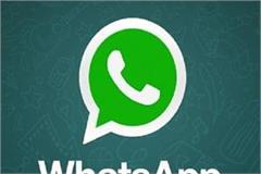panchayat decided to give invitation to whatsapp instead of wedding card