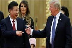 china us avert trade war beijing agrees to import more from america