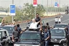 the woman in front of pm modi vehicle