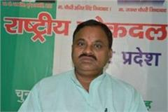 anil dubey a prominent target on pm modi