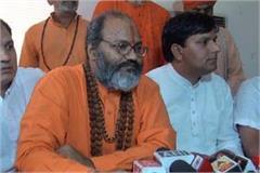 namaz controversy yati narasimhananda saraswati
