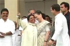 kumar swamy s swearing in ceremony found mayawati and sonia