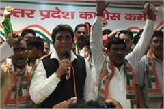 bsp senior leader jayayan verma congress