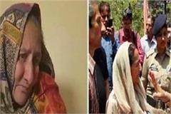 kasauli shootout big statement of accused vijay mother