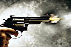 farmer shot dead after being hit by robbery
