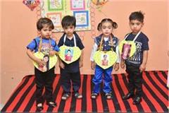 mother s day was celebrated at playway school in dilbagh nagar
