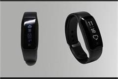 ivoomi launches its new fitness band in india