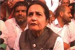 clp leader kiran chaudhary protest against government