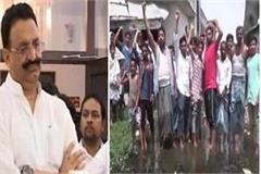people protest against bahubali mla mokhtar ansari