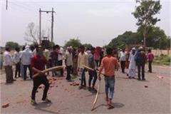 two parties dispute in gorakhpur villagers carried stone