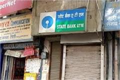 4 million rupees cash filled atm robbed