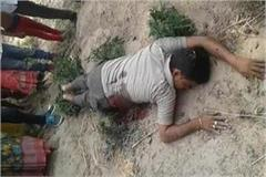 murder of sarafa trader by shooting at phulpur