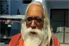 millennium ornaments missing from ramlala donation chief priest