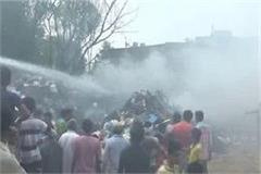 fire in junk warehouse loss of million