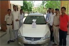 lakhs heroin recovered from car