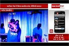patidar leader did dance video viral